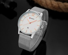 CURREN Curren Mens Watches 8231