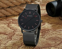 CURREN Curren Mens Watches 8233