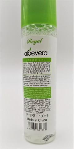 ROYAL Aloe Vera Make-up Removing 100ML (Mos)
