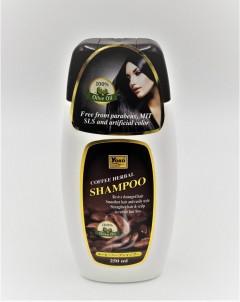 YOKO  Coffee Herbal Shampoo 250ML (MOS)