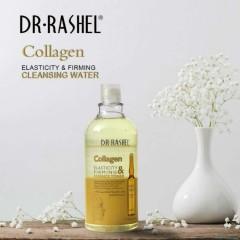 DR RASHEL collagen essence & micellar cleansing water(MOS)