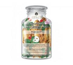 SKINLITE Vital Nourishing Red Ginseng Mask(18g)(MOS)