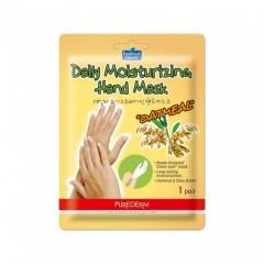 PUREDERM DAILY MOISTURIZING HAND MASK