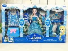 Barbie Toys (BLUE) (55 × 6 × 33 CM)