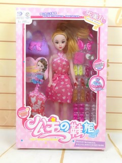 Barbie girl Doll Toy With Doll Dresses set for kids (PINK) (21×5×32.5 CM)