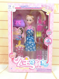 Barbie girl Doll Toy With Doll Dresses set for kids (BLUE) (21×5×32.5 CM)