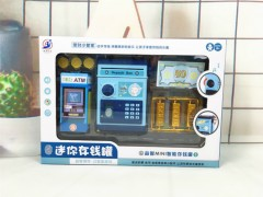 Mini ATm & Deposit Box Toys Pack (BLUE) (33 × 7.5 × 23 CM)