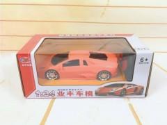 Remote controt car Toy (ORANGE) (25×10×12 CM)