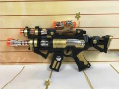 Kids Toy Gun (BLACK) (37 × 19 CM)