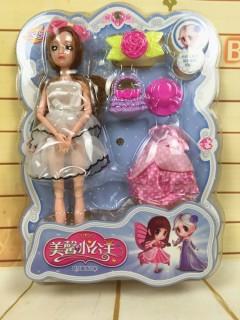Barbie girl Doll (CREAM-PINK) (28×39 CM)