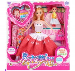 Barbie Toys (RED - RED) (One Size)
