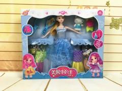 Barbie Toys (BLUE) (36×4.5×30 CM)
