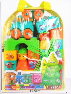 Building Toy pack (AS PHOTO) (19.5 × 27 CM)