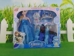 Barbie Toys (BLUE) (35 × 30 CM)