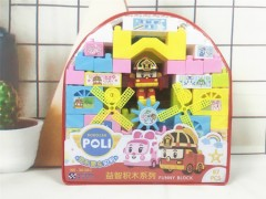 Building Toy pack (Random Color) (28 × 8.5 × 29 CM)