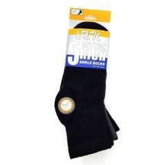 LARK Boys And Girls Socks 5Pcs Pack (BLACK - GRAY) (FREE SIZE)