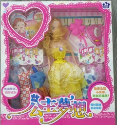 Barbie Toys (YELLOW) (One Size)