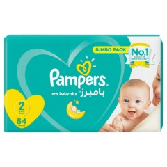 PAMPERS New Baby-Dry Diapers 64 Count (Size 2, 3-8kg)  (Exp: 04.2023) (MOS)