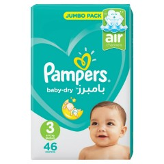 PAMPERS Baby-Dry 46 Diapers (Size 6-10kg M) (Exp: 10.2022) (MOS)