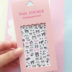 Nail Sticker (AS PHOTO) (OS)