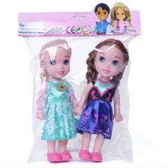 2 pcs set Princess frozen Anna Elsa Dolls (NAVY- LIGHT BLUE) (ONE SIZE)