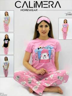 CALIMERA Ladies Turkey 3 Pcs Pyjama Set (PINK) (S - M - L - XL)