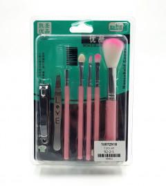 7 Pcs Makeup Brush and Nail clipper and Eyebrow tweezers Set