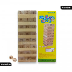 Educational Toys for Children Wooden Tower Stacking Block Set Kids Game