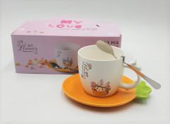 3 Pcs Ceramic Cup & Sugar Set