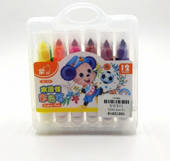 New product 209-12 color seal watercolor pen