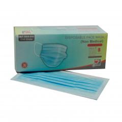 Non medical face masks box 50 pcs