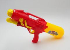Water Super Gun