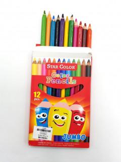 12 Pcs Color Pencils