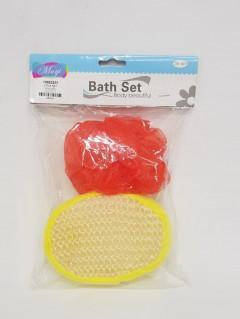 2 PCs set Bath towel
