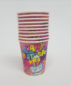 10 Pcs Pack Paper Hot Cup