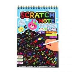 Art A5 Scratch Note Scratch Paper