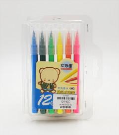 HUILEXING Watercolor Brush Markers Set