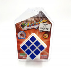Funny Magic Cube Brains 3×3×3
