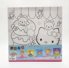 Sailor Moon Korean Coloring Books with Seals