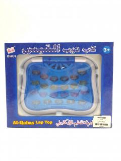 AL-Qabas Laptop Learning Koran For Kids