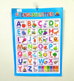 3D English Letter Chart For Study