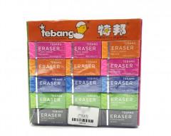 15 Pcs Pack set Eraser