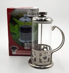 Coffee Plunger/Maker