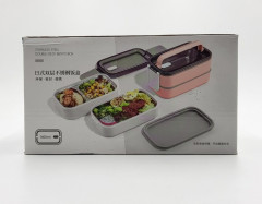 Japanese double-layer food container
