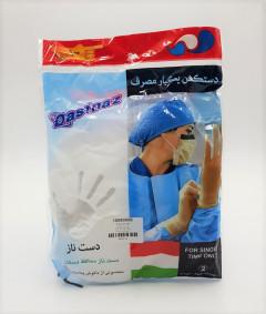 100 Pcs Disposable Plastic Gloves
