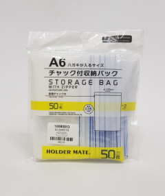 50 Sheets Storage Bag With Zipper