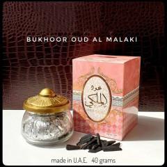 Bukhoor Oud Al Maliki