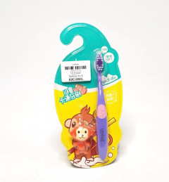 2 Pcs Set Toothbrush whit Keychain
