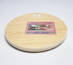 Wood Food Plate Wooden Pizza Sushi Bread Whole Wood Tray