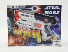 Toy Gun Star Wars Foam Bullets Limited
